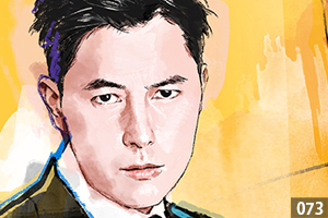 illustman-073_Korea actor