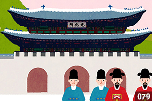 illustman-079_Korea Vitamin project