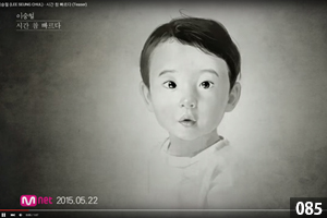 illustman-085_LEE SEUNG CHUL- Indeed hour fast (Teaser)