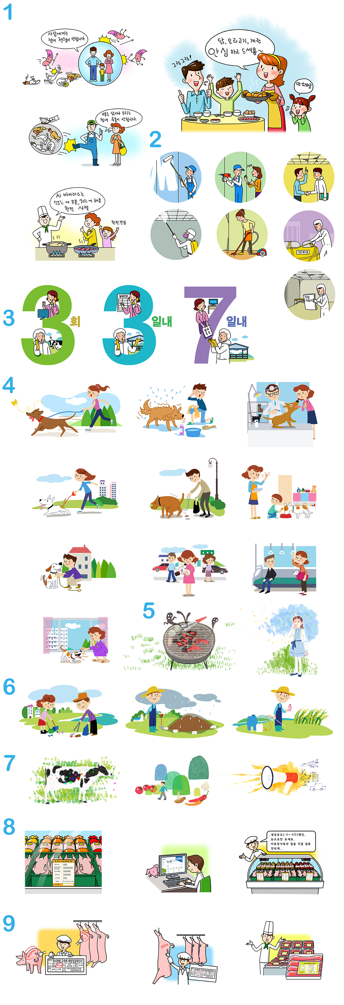 illustman-083_Various style illustration-04