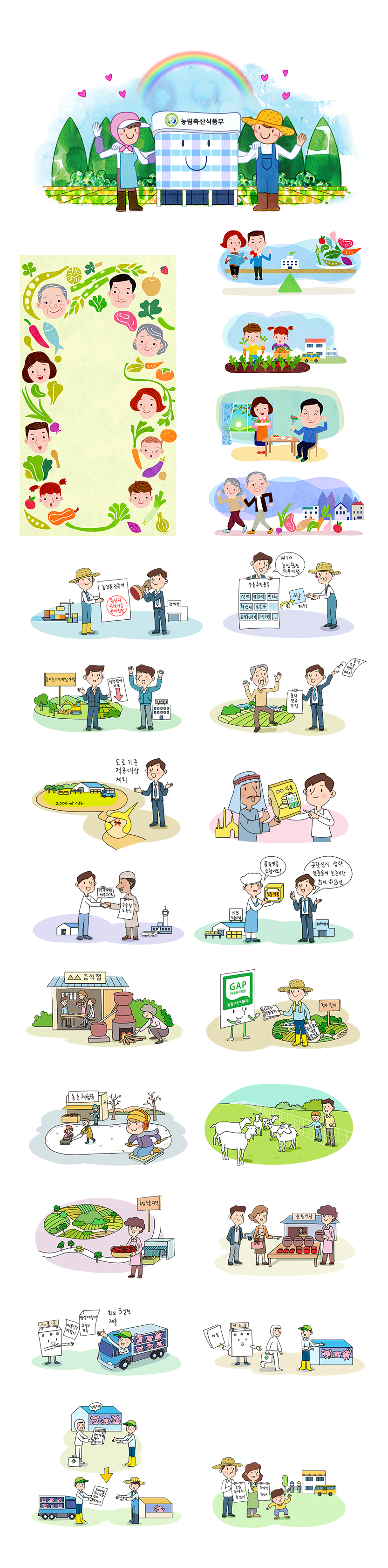 illustman-105_Various style illustration