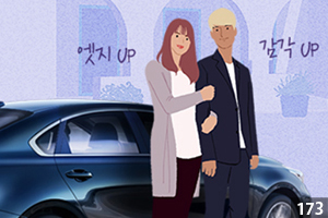 illustman-173_Kia Motors Website illustration