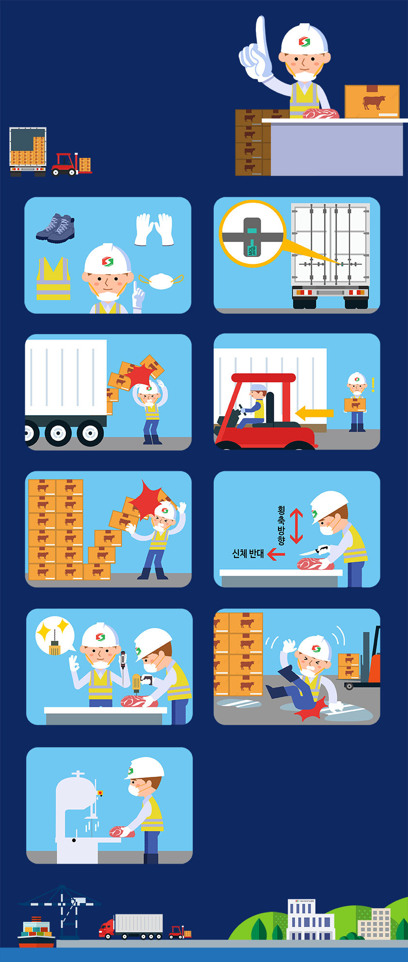 illustman-166_Various style illustration
